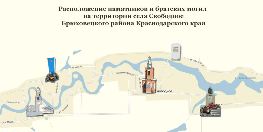 Карта памятников